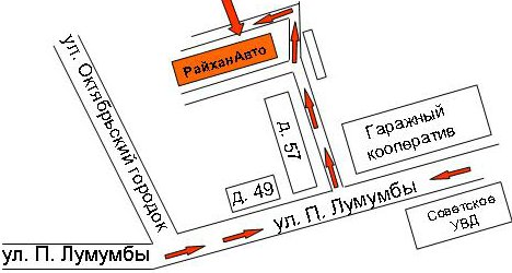 Схема проезда до студии на П.Лумумбы, 59