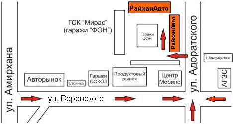 Схема проезда до студии на Адоратского, 63